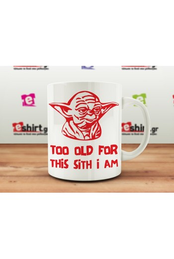 TOO OLD FOR THIS SITH